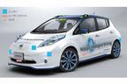 日産の自動運転が示す自動車の壮大な未来予想図 ~日産「IDSコンセプト」徹底解説~