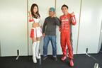 (左)菅野麻友さん(中央)自動車ライターのマリオ高野氏(右)松田次生選手