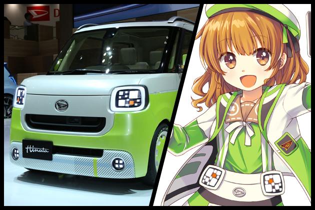 【車なご図鑑】ヒナタ