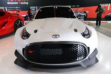 トヨタブースは期待のコンパクトFRスポーツ「S-FR」のレーシングコンセプトを展示!【TAS2016】