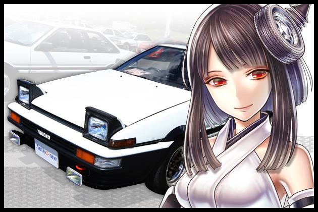【車なご図鑑】スプリンタートレノ