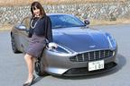 「Aston Martin(アストンマーティン) DB9 GT」ショートインプレッション/今井優杏