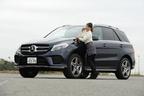 「Mercedes-Benz GLE 350 d 4MATIC Sports」試乗レポート/今井優杏
