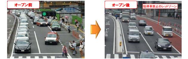 タクシー乗降場の廃止により、国道20号(甲州街道)の渋滞が緩和/バスタ新宿