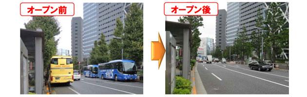 新宿駅西口中央通りの平均走行速度が向上
