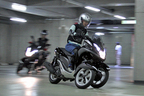ヤマハ LMW(3輪バイク)「TRICTIY(トリシティ) MW125」