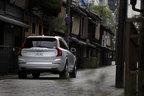 [特集]雅やかなボルボ、XC90 T8 AWDで巡る京都の町並み