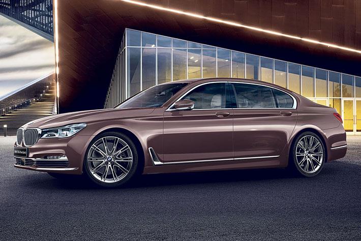 BMW 7シリーズ ローズ・クオーツ