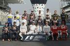 F1 GP 2016 最終戦 アブダビGP