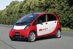 電気自動車(Electric Vehicle)とは