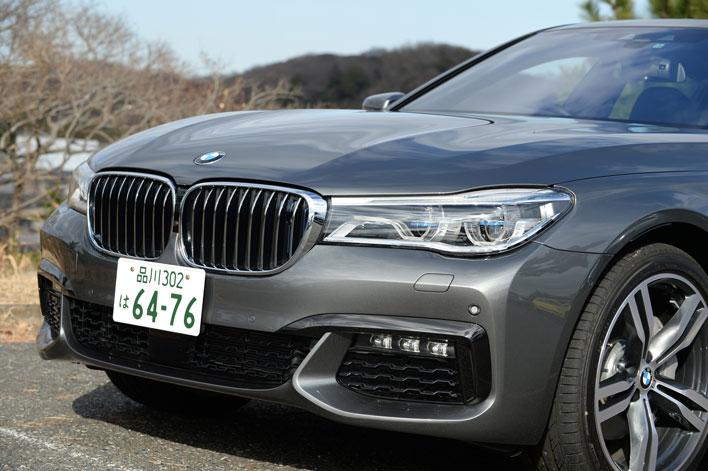 BMW 740e iPerformance M Sport[プラグインハイブリッド] 試乗レポート/渡辺陽一郎