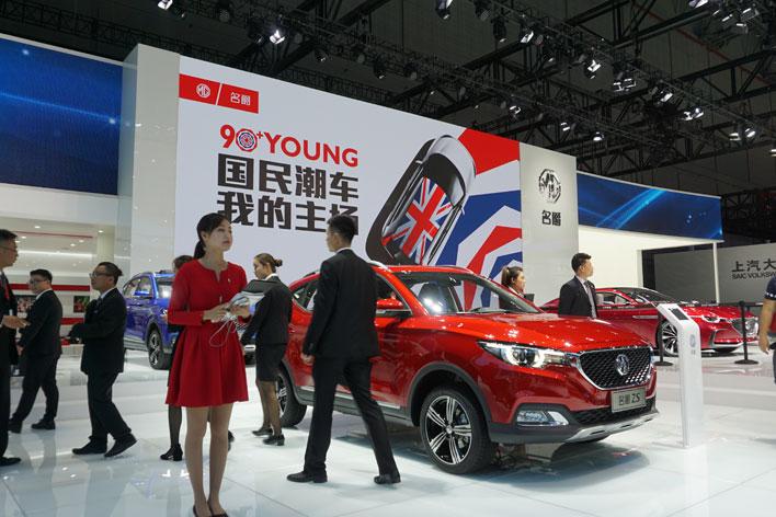 <MGローバーブース>MG・ローバー・サーブにフォード・・・日本で消えたあのブランドに中国で再会【上海ショー2017】