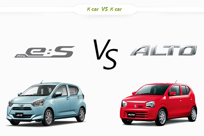 どっちが買い!?ダイハツ 新型ミライースとズスキ アルトの価格・燃費・デザインなどを徹底比較
