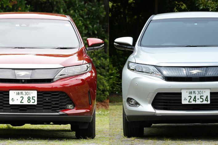 トヨタハリアー新旧比較 左:新型ハリアー/右:従来型ハリアー
