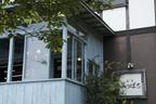 食堂 みつばち(愛媛県今治市吉海町)