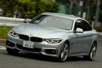 BMW 4シリーズ グランクーペ 試乗レポート|初のマイナーチェンジでさらにスタイリッシュに
