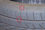スリップサインは赤丸部分で確認できます