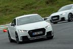 Audi Sport Days 2017