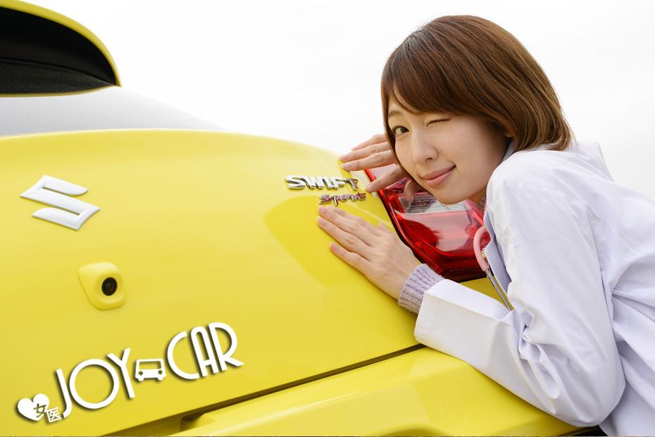 スズキ スイフトスポーツ/清瀬まちの新型車診察しちゃうぞ!