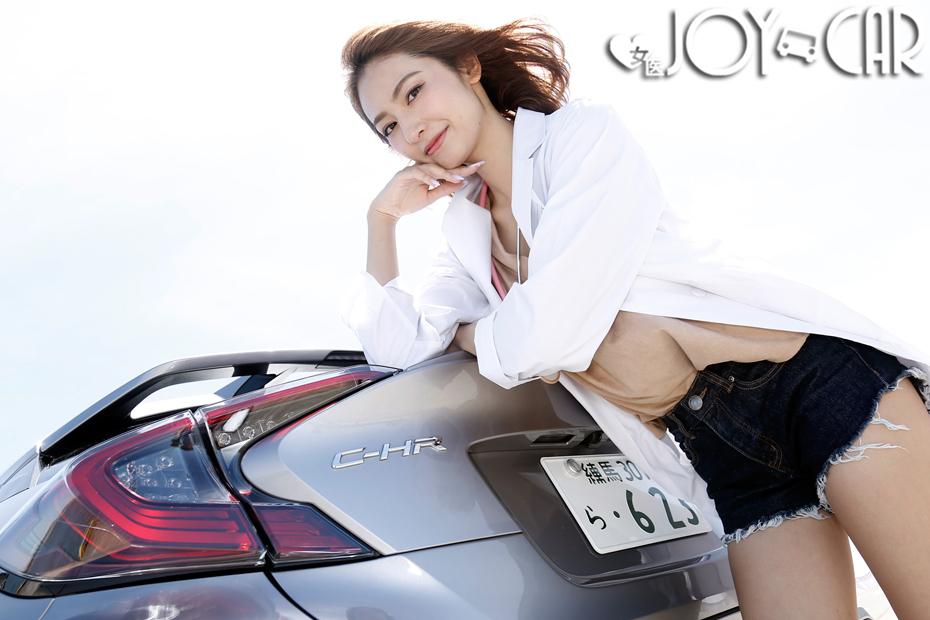 トヨタ C-HR/近藤みやびの新型車診察しちゃうぞ!