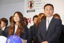 なでしこジャパン キャプテンの澤 穂希選手とチーム監督の佐々木 則夫氏