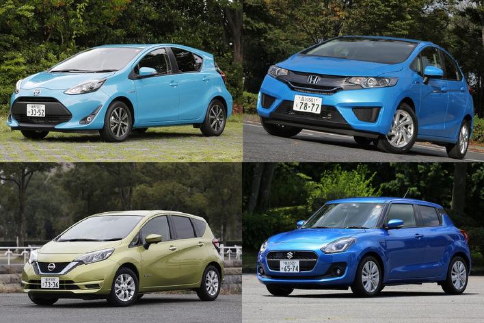 カー おすすめ コンパクト 2020年 安全な車ランキング【国産コンパクトカー】