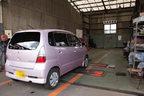 車検費用の目安はどのくらい? 車検相場や費用の内訳を徹底解説