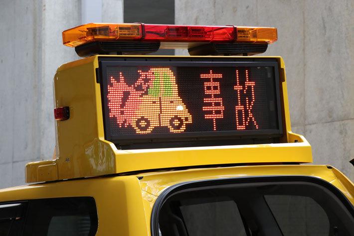 [ネクスコ東日本道路パトロールカーの「事故」表示]市川市域 消防訓練/防災施設[2018年5月15日(火)/東京外かく環状道路(外環道:三郷南IC~高谷JCT間:2018年6月2日開通予定) 報道陣向け現場公開]