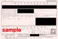 車庫証明の取り方、申請方法を徹底解説|自力で取得して代行費用を節約しよう