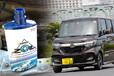 話題のエンジンオイル添加剤「スーパーゾイルエコ」の実力を試す! Vol.2 軽自動車編(おまけ:大排気量車編)