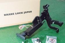クルマの盗難を未然に防ぐ!新発想の盗難防止装置「ブレーキペダルロック」を徹底解剖