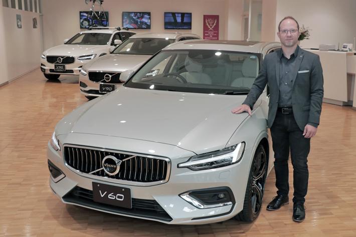 新型V60のデザイナーが語る、新生ボルボデザイン躍進の鍵とは