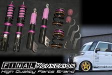 国産最多の車種ラインナップを誇るファイナルコネクション製車高調のコダワリとは【Vol.2】