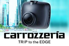 もしもの時の強い味方!どんな状況でも鮮明な映像を録画できるカロッツェリアの新型ドライブレコーダー【vol.4】