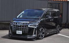 【Vol.3】好きな新車がコミコミで月額2万円から乗れる! 三和サービスのカーリース「リースナブル」