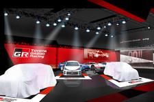 GRスープラ スーパーGTコンセプトが東京オートサロンに登場、GRシリーズ新型車も!