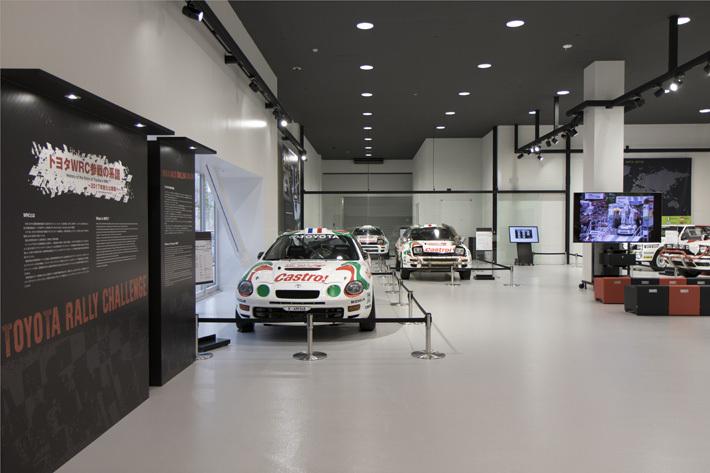MEGA WEB ヒストリーガレージ モータースポーツヘリテージにてWRCで活躍したラリーカーを展示
