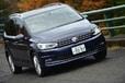 新車の「ホンダ フリード」購入予算200万円台で、輸入コンパクトミニバン「VW ゴルフ トゥーラン」を買う選択肢もアリ![どっち買う!?]