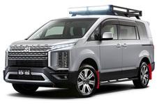 三菱自動車、東京オートサロン2019に新型 デリカD:5をはじめ7台の車両を出展 | テリー伊藤氏のトークショーも開催