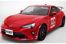 「MFゴースト」仕様のトヨタ「86」新車1台をゲットできるチャンス! 東京オートサロン2019でデモカー展示