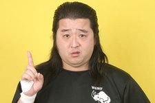 JAF×西口プロレス「東京オートサロン2019」に出展|お笑いプロレスステージでJAFを爆笑PR!