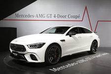 メルセデス・ベンツは「メルセデスAMG GT 4ドア クーペ」をサプライズ展示【東京オートサロン2019】