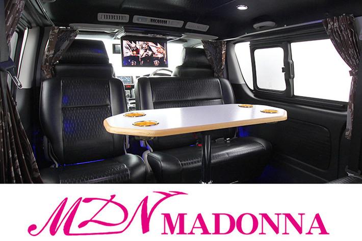 MDNマドンナの経験とセンスが光る 日産 NV350キャラバン/NV100クリッパーのコンプリートカーを紹介【Vol.2】
