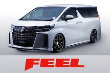 FEELが手掛けるコンプリートカーにアルファード/ヴェルファイアが登場! LUSSO製パーツが装着されたおトクなカスタム済車両【Vol.3】
