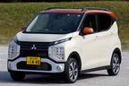 三菱 新型eKクロス