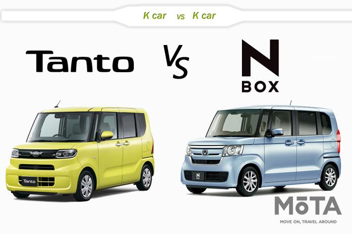 ダイハツ 新型タント vs ホンダ N-BOX どっちが買い!? 徹底比較