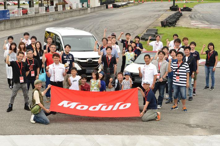 Modulo(モデューロ)の魅力をアタマとカラダでフルに体感!Modulo 体感試乗会 in 富山