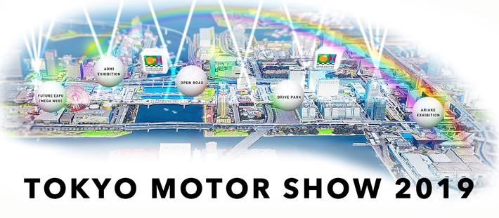 今年の東京モーターショー2019はひと味違う! 見て触って乗れる新感覚のイベントに【東京モーターショー2019】