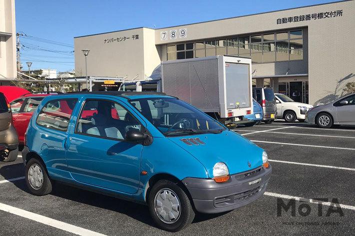 中古車を購入する時の流れと注意すべきポイントを徹底解説