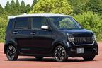 ホンダ 新型N-WGN Custom L・ターボ・Honda SENSING